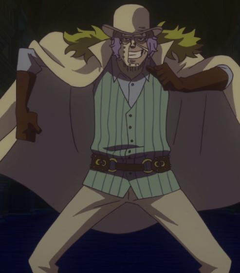 Spandam One Piece Wiki Fandom