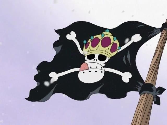 白鐵王海賊團