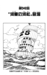 Chapter 948.png