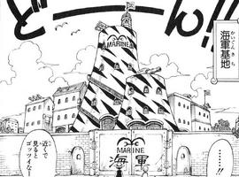 153e Branche Manga Infobox.png