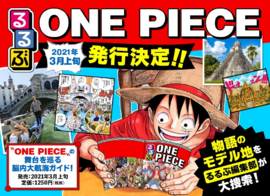 Rurubu One Piece Infobox.png