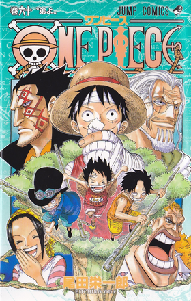 Tome 60 Couverture VO Infobox.png
