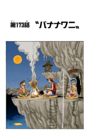 Chapter 173 Colored