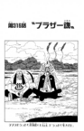Chapter 316.png