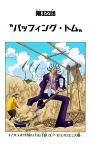 Chapter 322 Colored