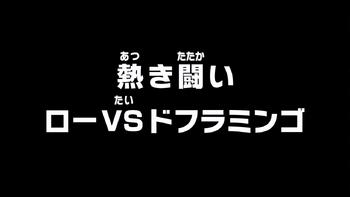 Episode 708
