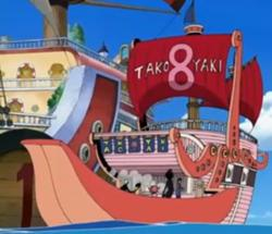 Takoyaki 8 Anime Infobox.png