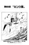 Chapter 805.png