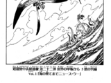 Chapter 805