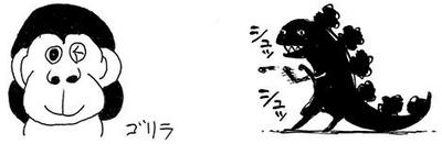 """Izquierda: """"Gorila"""". Derecha """"Jab, Jab"""""""