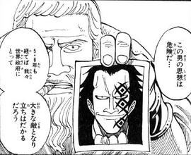 Thalassa Lucas in the manga