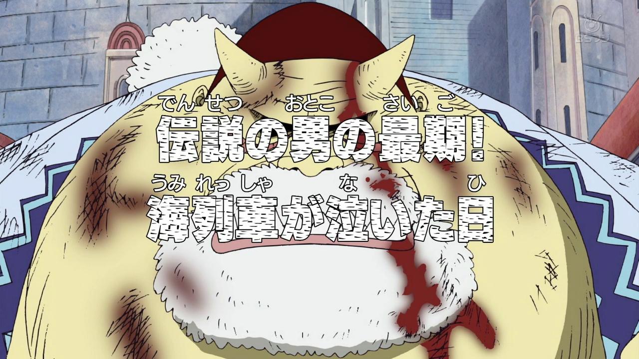 Episode 250