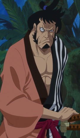 Kin'emon no anime