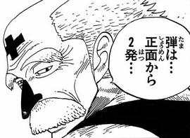 Kyukyu in the manga