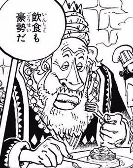 Mari Manga Infobox.png