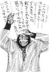 Eiichiro Oda Caricature (1993).png