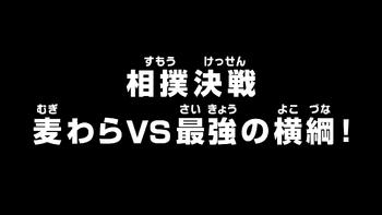 Episode 903