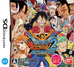 One Piece Gigant Battle 2 Box Art.png