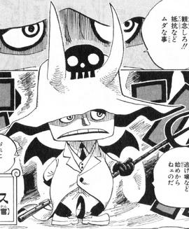 Saldeath Manga Pre Ellipse Infobox.png