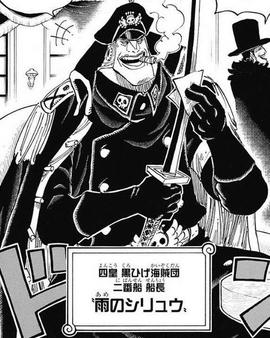 Shiliew Manga Post Ellipse Infobox.png