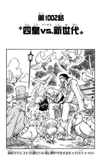 Chapter 1002