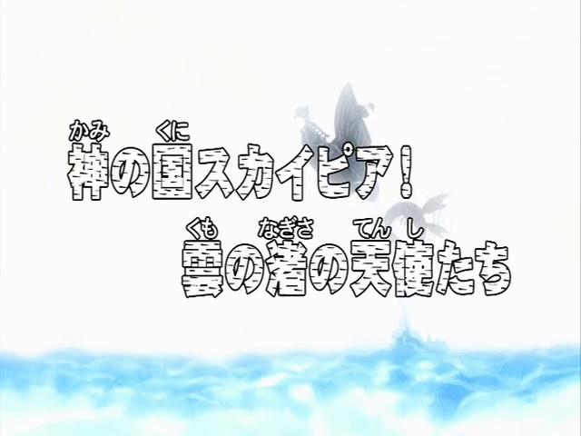 Episode 154