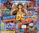 One Piece Gigant Battle Announcement.png