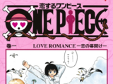 One Piece in Love