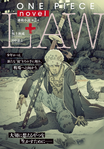 One Piece novel Law Vol. 2.png