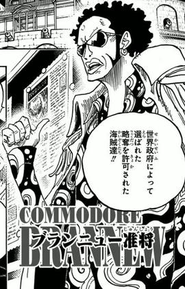 Brannew Manga Post Ellipse Infobox.png