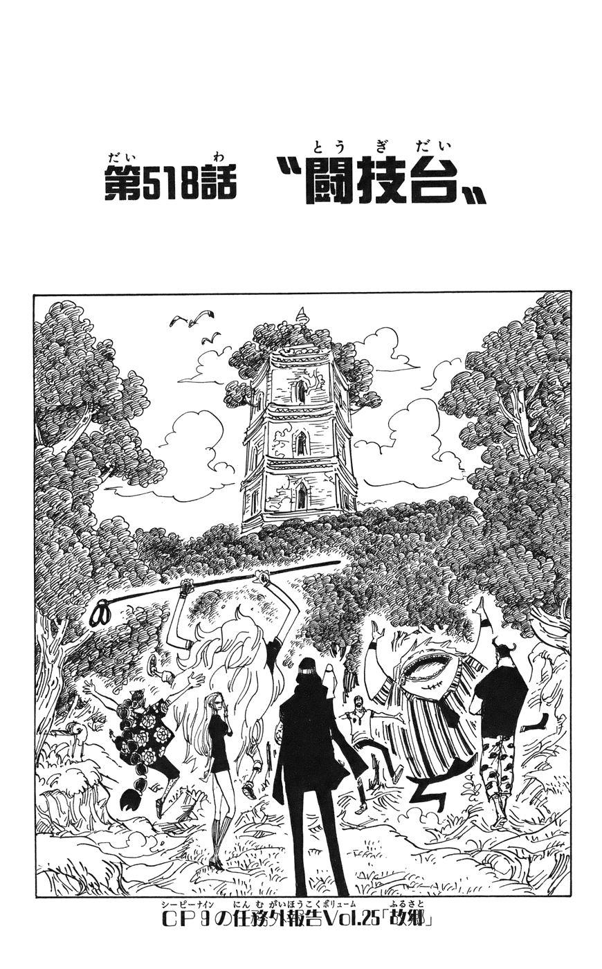 Capítulo 518