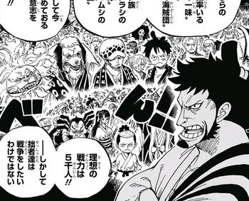 Ниндзя-пирато-минко-самурайский альянс