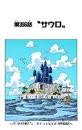 Chapter 396 Colored