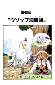 Chapter 40 Colored