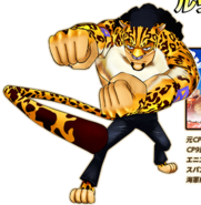 Lucci Super Grand Battle X
