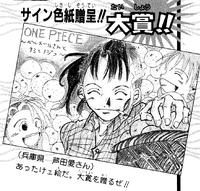Vol. 9 UGP 81 - 1