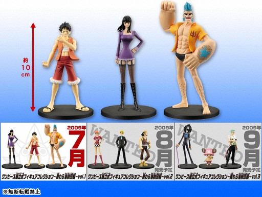 One Piece Ready-Made Figure Collection Volume 1.png