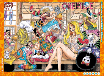 Chapter 878