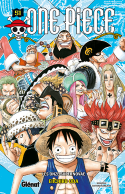 Tome 51 Couverture VF Infobox.png