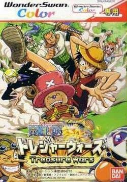 Treasure Wars 1.png