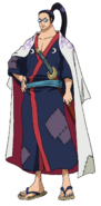 Denjiro Anime Concept Art