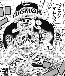 Queen Mama Chanter Manga Infobox.png