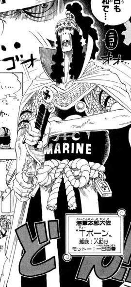 T-Bone Manga Infobox.png