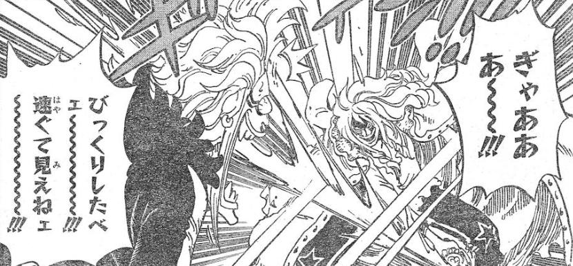 Cavendish (como Hakuba) vs. Bartolomeo
