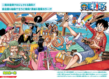 Chapter 992