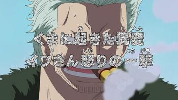 Episode 469