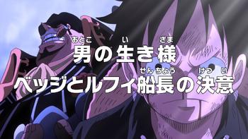 Episode 860