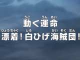 Episode 962