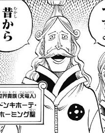 Donquixote Homing dalam manga