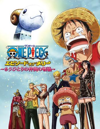 Episode of Merry